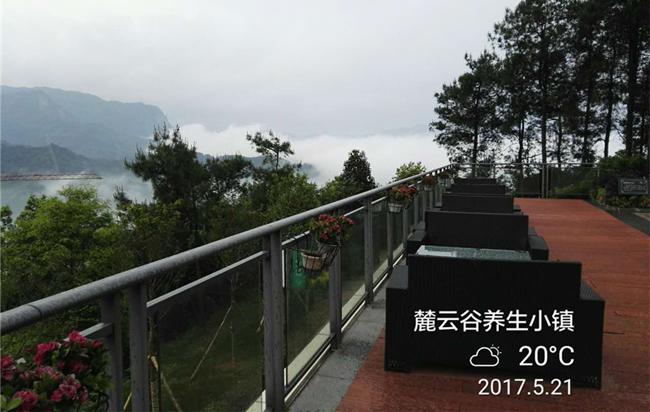 麓云谷避暑房远景图
